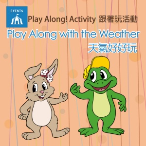 Play Along with the Weather /天氣好好玩