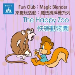 The Happy Zoo /快樂動物園