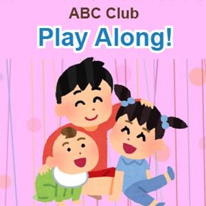 /Play Along! ABC 2-3