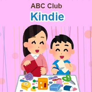 /Kindie Book 4-3